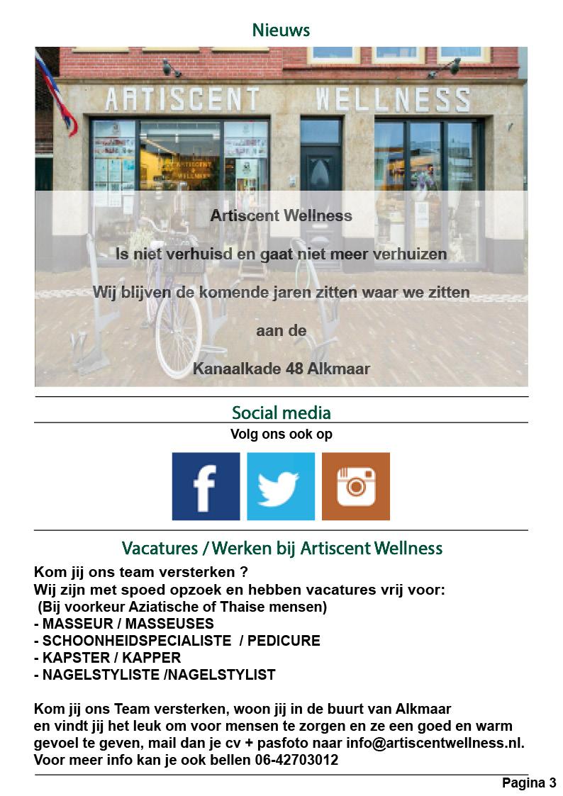Nieuwsbrief en Beauty Spa en Massage Acties Februari 2020 Artiscent Wellness Alkmaar