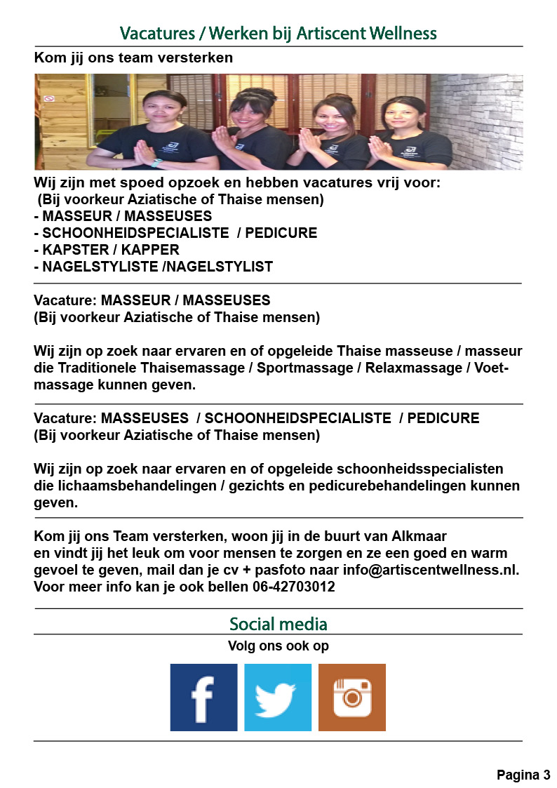 Nieuwsbrief en Beauty Spa en Massage Acties December 2020 Artiscent Wellness Alkmaar
